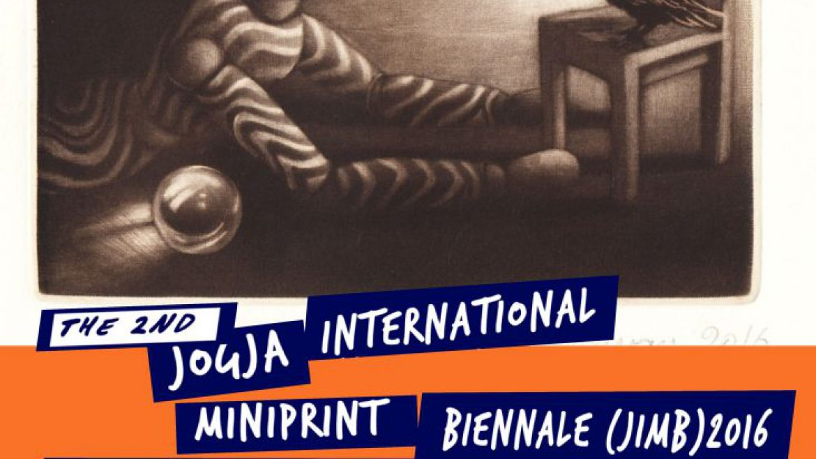 Jogja International Miniprint Biennale (JIMB) 2016